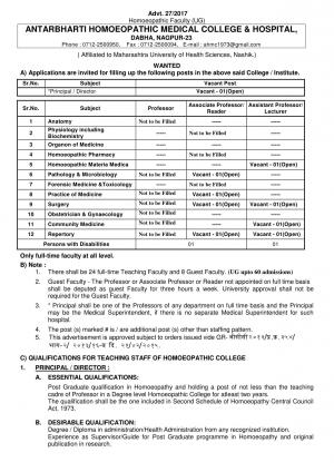 MUHS Recruitment 2017 for 9 Faculty & Principal Posts