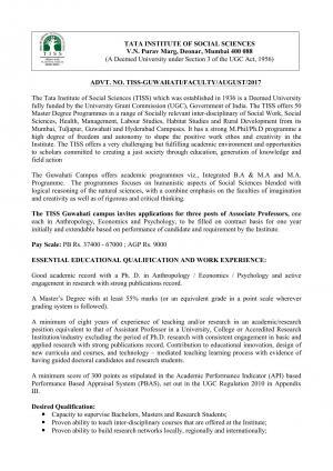 TISS Recruitment 2017 for 3 Associate Professor Posts