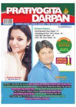 Pratiyogita Darpan English