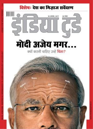 India Today Hindi-30th August 2017