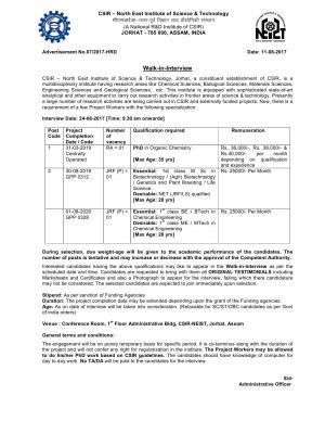 CSIR-NEIST Recruitment 2017 for 03 JRF & RA Posts