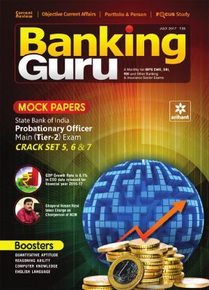 Banking Guru - July 2017