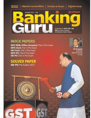 Banking Guru - Aug 2017