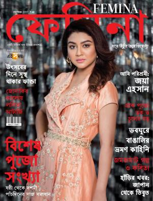Femina Bangla September 2017 Pujo Issue
