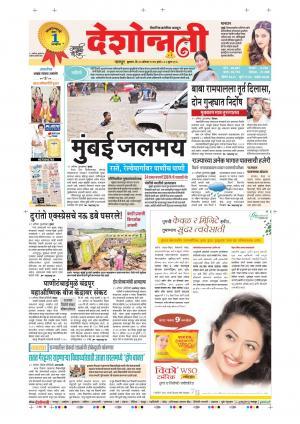 30th Aug Nagpur Main