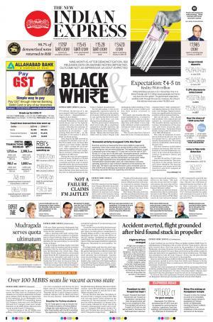 The New Indian Express-Vishakapatnam