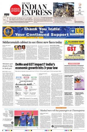The New Indian Express-Shivamogga