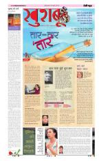 10-07-2013 - Read on ipad, iphone, smart phone and tablets.