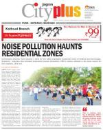 Vol-5,Issue-28,Dt.July10-16,2013 - Read on ipad, iphone, smart phone and tablets.