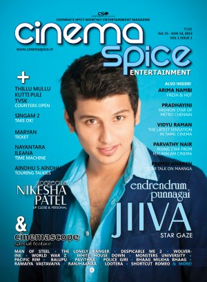 Cinema Spice Entertainment Jul 15th - Aug 14th, 2013 Launch Issue