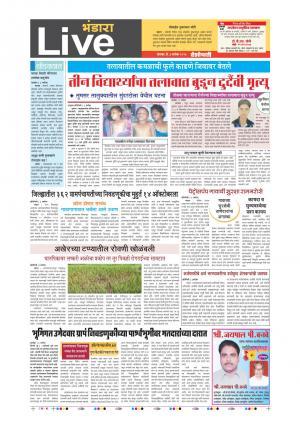 4th Sept Bhandara
