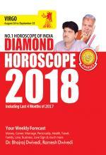 Diamond Horoscope 2018 : Virgo 2018