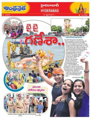 6.9.2017 Hyderabad