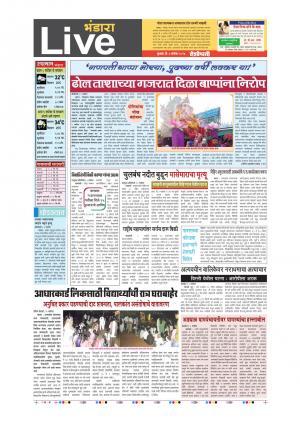 6th Sept Bhandara