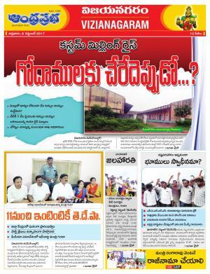 8.9.2017 Vijayanagaram