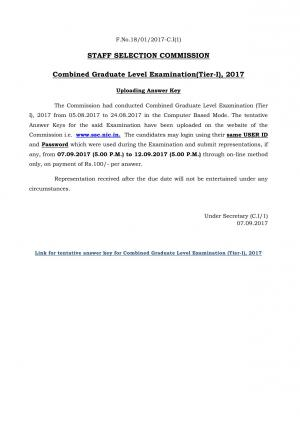 SSC CGL 2017: Answer key for the CGL Tier I Examination Released, Submit Objections before 12 Sep