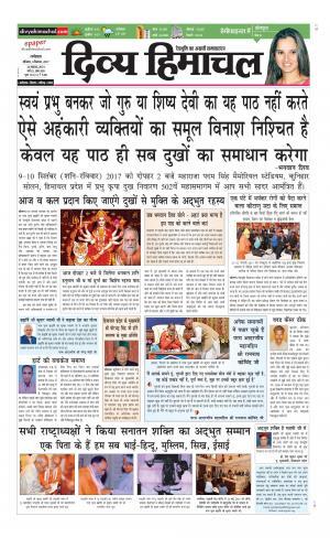 Divya Himachal Dharamsala