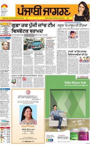 Tarantaran: Punjabi jagran News : 9th September 2017