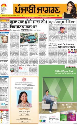 Chandigarh: Punjabi jagran News : 9th September 2017