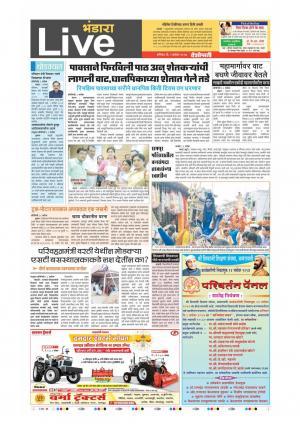 09th Sept Bhandara Live