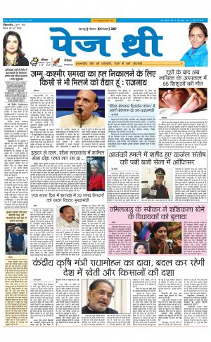 savita bhabhi read online in hindi