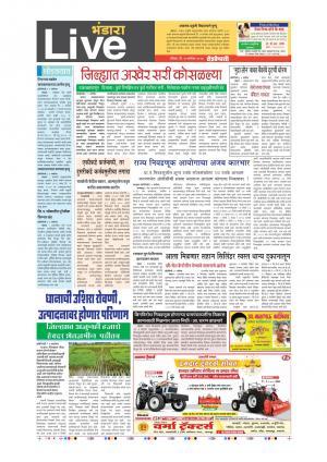 10th Sep Bhandara Live