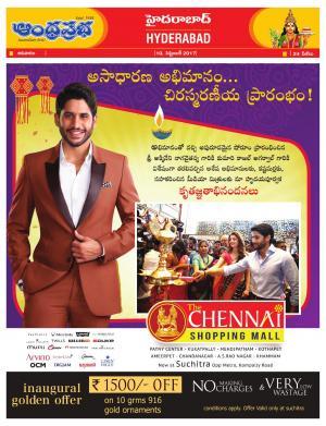 10-9-2017 Hyderabad