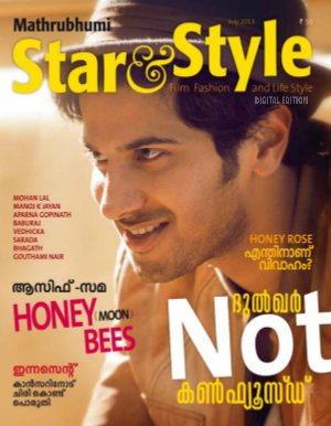 Star & Style - July 2013 - Read on ipad, iphone, smart phone and tablets.