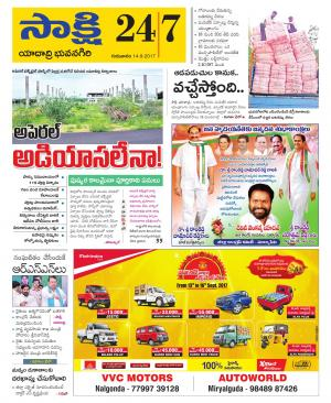 Yadadri District
