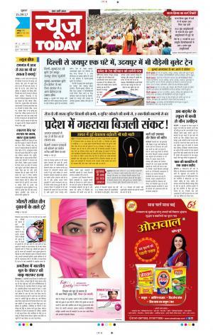 News Today Regional