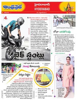 18.09.2017 Hyderabad