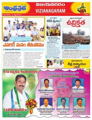 19.9.2017 Vijayanagaram
