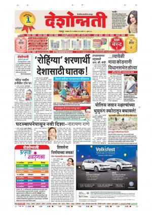 19th Sept Nagpur Main