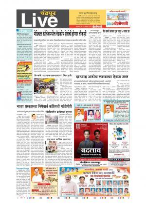 19th Sept Chandrapur