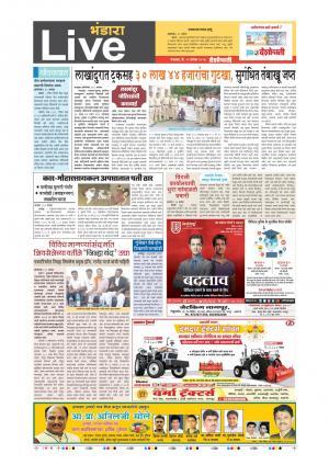 19th Sept Bhandara