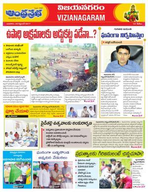 20.09.2017 Vijayanagaram