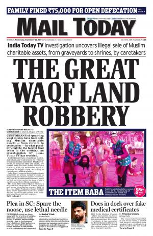 Mail Today Issue September 20, 2017