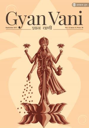Gyan Vani