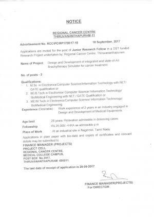RCC, Thiruvananthapuram Junior Research Fellow Jobs, CS/IT Graduates are eligible to Apply