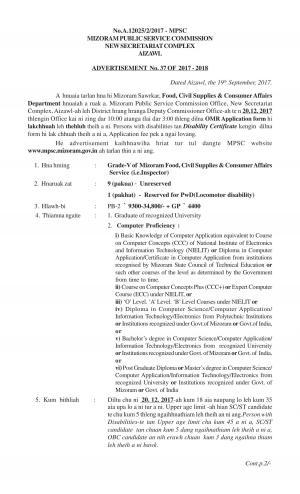Mizoram PSC Recruitment 2017 for 10 Grade-V Posts