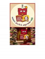 KavitaSagar (त्रैमासिक - कवितासागर) - संपादक: डॉ. सुनील पाटील