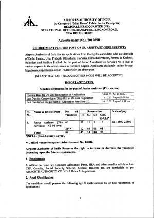 Sarkari Naukri for Junior Assistant (Fire Services): 84 Vacancies Notified, AAI Recruitment