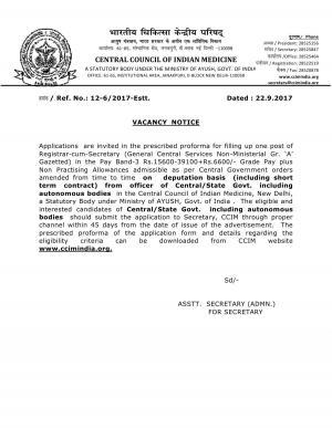 CCIM Sarkari Naukri: Vacancy for Registrar cum Secretary Notified