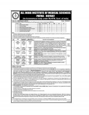AIIMS, Patna Recruitment 2017 for 07 Blood Transfusion Officer and Other Posts