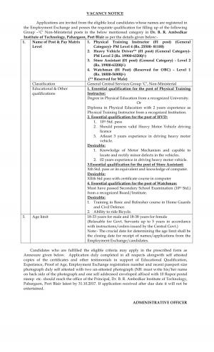 Dr BR Ambedkar Institute of Technology Pahargaon Recruitment  for 04 Various posts