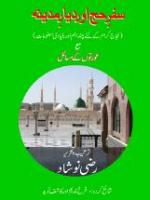 Safar-e-Haj