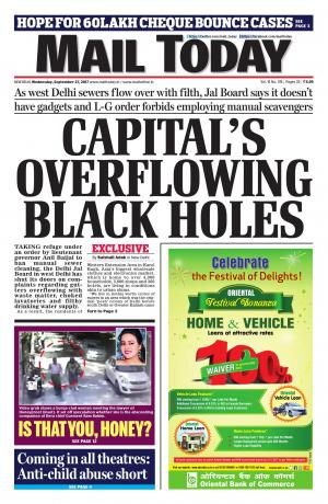 Mail Today issue, September 27, 2017
