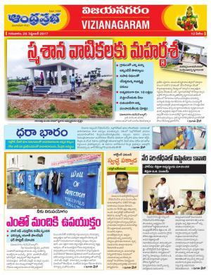 28.09.2017 Vijayanagaram