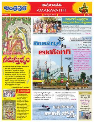 28.09.2017 Vijayawada