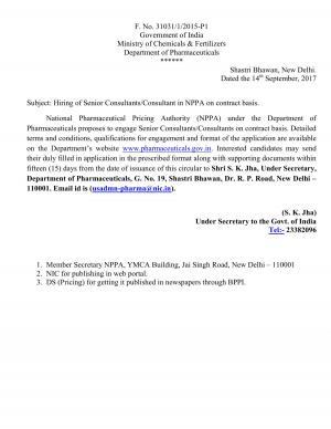NPPA Recruitment 2017, 12 Vacancies, Sarkari Naukri for Consultant and Senior Consultant Posts